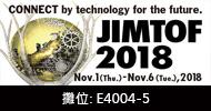 proimages/news/2018_JIMTOF_ch.jpg